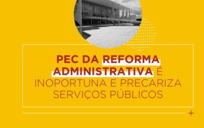 Para ANDEPS, PEC da Reforma Administrativa é inoportuna e precariza serviços públicos